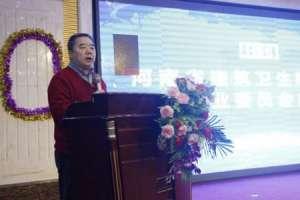 河南省建筑卫生陶瓷协会卫浴行业委员会正式成立湛江